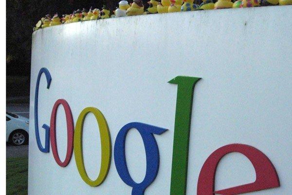 google 008